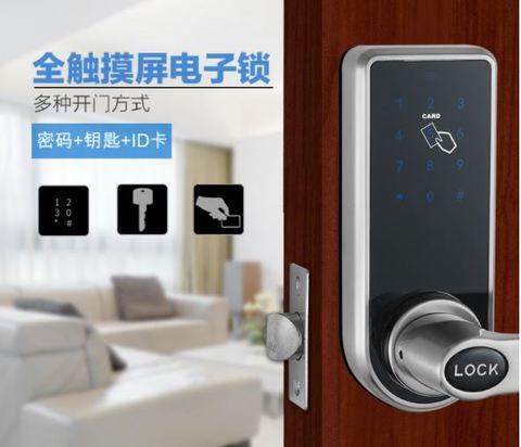 Smart Digital  Lock Deadbolt Touchscreen Keypad