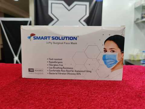 Smart Solution Surgical Mask