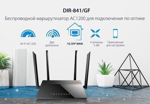 D-Link DIR-841 AC1200 MU-MIMO Wi-Fi Gigabit Router (4 Antena)