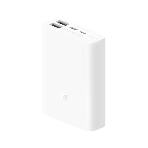 Xiaomi Mi Power Bank 3 Pocket Edition, 10000mAH (22.5 W Charging Support)