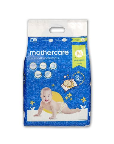 Mothercare Diaper Pants Extra Absorb Medium- 50 pcs