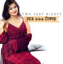 Two and One Part Nightwear