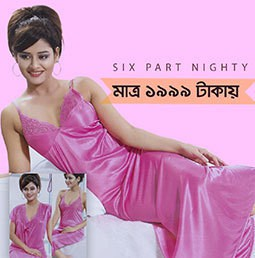 Four and Six Part Nightwear