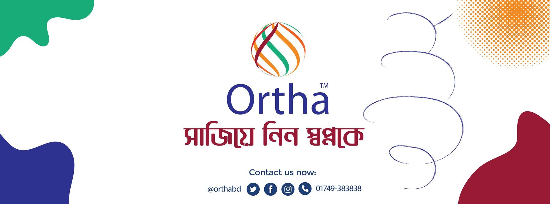 Ortha Panel-Twill