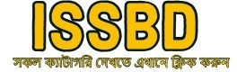 ISSBD