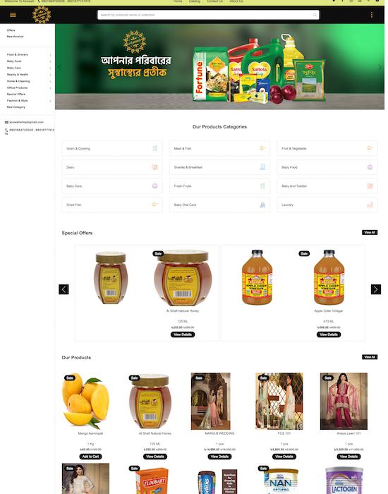 Storrea client azowah.com