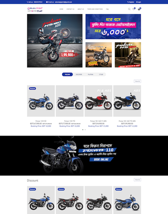 Storrea client bajajpoint.com