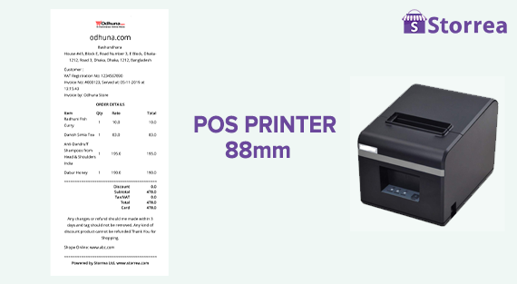 POS Receipt 88mm | Storrea